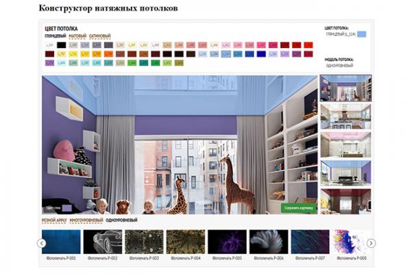 Designer of stretch ceilings